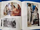 Памятники мирового искусства 1789-1871, фото №5