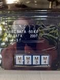 Рыночные электронные торговые весы до 50 кг Matarix, фото №6