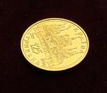Оранта 125 гривен, фото №6