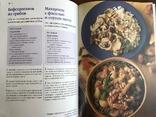 2015 Кулинария Рецепты, фото №11