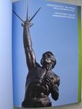 """Кривий Рiг"" фотоальбом, 2011 год, тираж 2 000, фото №3"