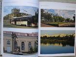"""Кривий Рiг"" фотоальбом, 2011 год, тираж 2 000, фото №9"