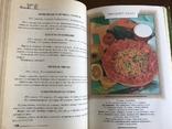 2001 Рецепты блюд для пикника, фото №7