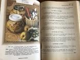 2001 Рецепты блюд для пикника, фото №11