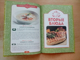 """Блюда из курицы""., фото №7"