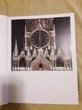Книга фотоальбом Москва на английском языке, фото №4