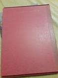 Книга фотоальбом Москва на английском языке, фото №7