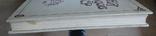 """Кухня народов СССР. Киев, """"Час"""", 1990 год, фото №11"""