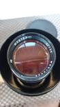 Юпитер 11, фото №2