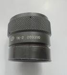 ТК-2 номер 000300 + кольца., фото №6