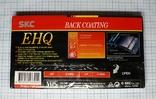 Видеокассета SKC EHQ120, чистая., фото №3