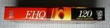 Видеокассета SKC EHQ120, чистая., фото №6