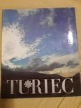 Turiec (Турец) фотоальбом с текстом на чешском, русском и английском языках 1977г, фото №2