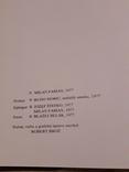 Turiec (Турец) фотоальбом с текстом на чешском, русском и английском языках 1977г, фото №3