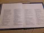 Turiec (Турец) фотоальбом с текстом на чешском, русском и английском языках 1977г, фото №8