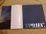 Turiec (Турец) фотоальбом с текстом на чешском, русском и английском языках 1977г, фото №9