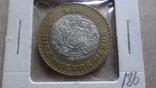 10 песос 1994 Мексика серебро биметалл Холдер 186, фото №4