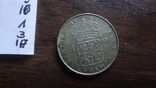 1 крона 1968 Швеция серебро (Л.3.17), фото №4