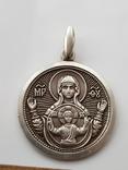 Серебряная ладанка 925, фото №2