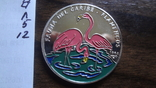 10 песо 1994 Куба Фламинго серебро (Л.5.12), фото №6