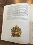 Русские народные сказки на украинском языке, фото №4