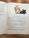 Русские народные сказки на украинском языке, фото №5