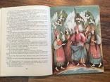 Русские народные сказки на украинском языке, фото №8