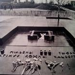 "Фотоальбом ""Хатынь"", 1976р., фото №7"