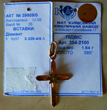 Золотой крестик с бриллиантом, фото №3