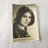 Фото актриса Валентина Малявина, фото №2
