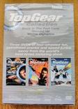 """Запечатанная BBC DVD """"Top Gear"""" коллекция из трёх дисков, 2006 г., фото №5"""