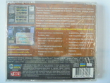 CD диск Берсерк-Online, фото №3
