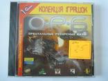 CD диск О.Р.Б, фото №2