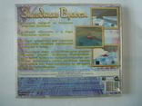 CD диск Звездные врата, фото №3