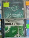 CD диски 8 шт компютери інтернет, фото №5