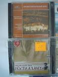 CD диски 11 шт різне, фото №3