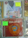 CD диски 11 шт різне, фото №5