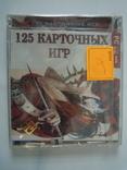 CD диск 125 карточних ігр, фото №2