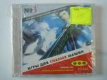 CD диск Игры для слабых машин 3, фото №2