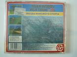 CD диск Tiger Woods PGA Tour 06 Зірки світового спорту, фото №3