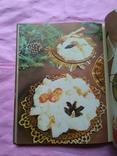 Солодке печиво Дарія Цвек 1986р, фото №9