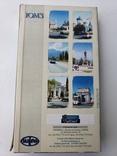 История одного троллейбуса, фото №3