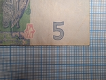 """2015г 5 гривень """" Красивая комбинация цифр четыре """"5"""" №ЮЖ 8235555, фото №8"""