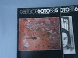 Журналы Советское фото 1988 год - 12 шт., фото №8