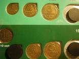 Коллекция монет 1922-57г. в двух альбомах 209 шт., фото №11