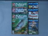 Журналы для рыбаков - 7 шт., фото №2