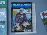 Журналы для рыбаков - 7 шт., фото №5