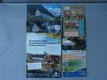Журналы для рыбаков - 7 шт., фото №6