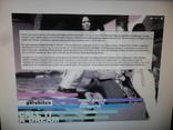 Диск  сингл Gorchitza-Call it a dream Песня Фото Интервью, фото №7