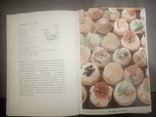 Мои любимые рецепты Карапанджа, фото №4